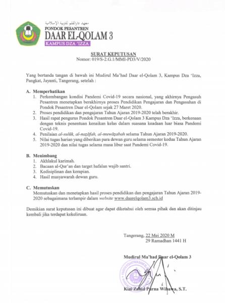 Surat Keputusan Kenaikan Kelas Tahun Ajaran 2019/2020 Pondok Pesantren Daar el-Qolam 3 Kampus Dza 'Izza