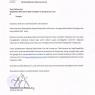 Pengumuman Vaksinasi Covid-19 untuk Santri Pondok Pesantren Daar el-Qolam 3 Kampus Dza 'Izza